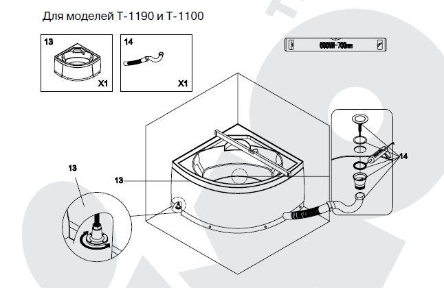Сборка Т-1190