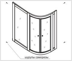 Сборка каркаса стеклянных панелей